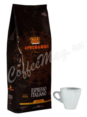 Кофе Attibassi в зернах Sublime 100% Arabica 1 кг