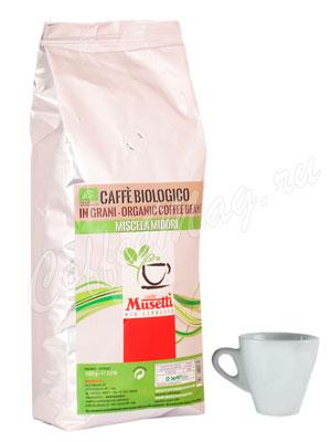 Кофе Musetti в зернах Biologico Miscela Midori 1 кг