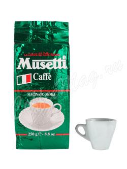 Кофе Musetti молотый Famiglia 250 гр