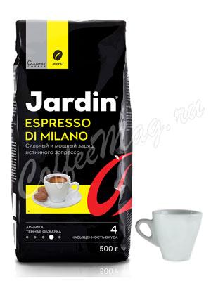 Кофе Jardin в зернах Espresso Stile di Milano 500 гр
