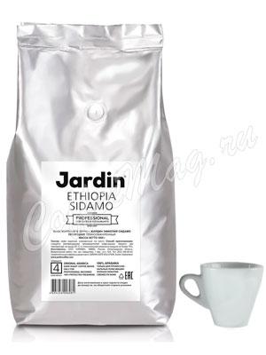Кофе Jardin в зернах Ethiopia Sidamo 1 кг