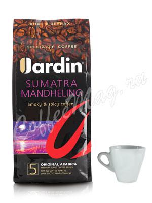 Кофе Jardin в зернах Sumatra Mandheling 250 гр