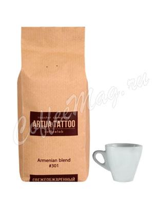 Кофе Artua Tattoo Armenian blend 301 молотый 250 г