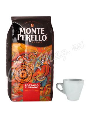 Кофе Monte Perello в зернах 454 г