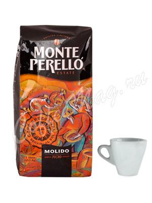 Кофе Monte Perello молотый 454 гр