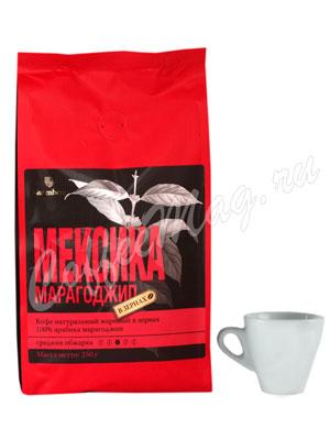 Кофе Gutenberg в зернах Мексика Марагоджип 250 гр