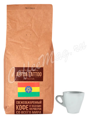 Кофе Artua Tattoo Coffeelab Эфиопия в зернах 1 кг