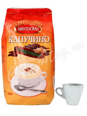 Капучино Амаретто Aristocrat