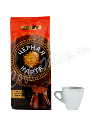 Кофе Черная карта для турки 250 г