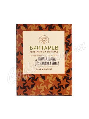 Бритарев шоколад горький 70 % какао кофе и мускат 30 гр