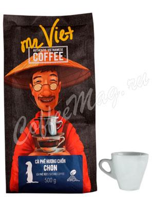 Кофе Mr Viet молотый Копи Лювак 500 г