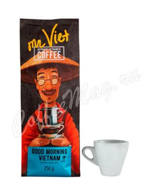 Кофе Mr Viet молотый доброе утро 250 г
