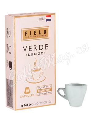 Кофе в капсулах Field Premium Coffee Lungo Verde для системы Nespresso (5 гр - 10 шт)