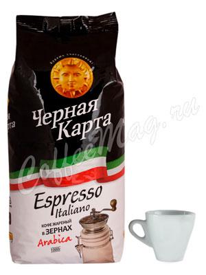 Кофе Черная Карта Espresso Italiano в зернах 1 кг