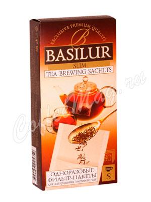 Одноразовый фильтр-пакет Basilur для заваривания чая (размер S) 80 шт *12