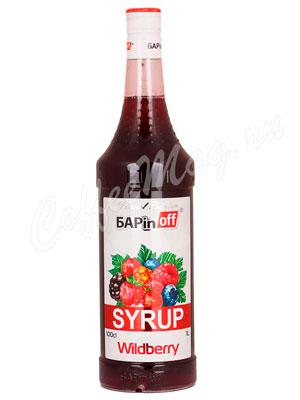 Сироп Баринофф Лесные ягоды 1л