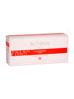 Чай Althaus Strawberry Flip/ Строберри (Клубичный) Флип для чайника 20х4гр