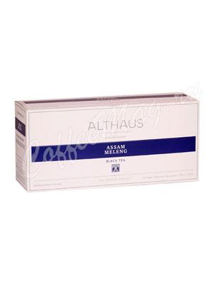 Чай Althaus Assam Meleng Ассам Меленг 20 пак. для чайника