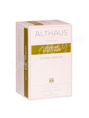 Чай Althaus Jasmin Ting Yuan Жасмин Тинг Юань 20 пак.