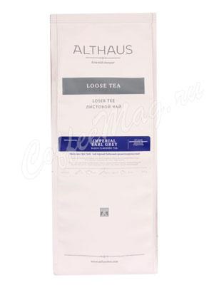 Чай Althaus листовой Imperial Earl Grey/Империал Эрл Грей