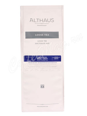 Чай Althaus лист Imperial Earl Grey Империал Эрл Грей 250 г