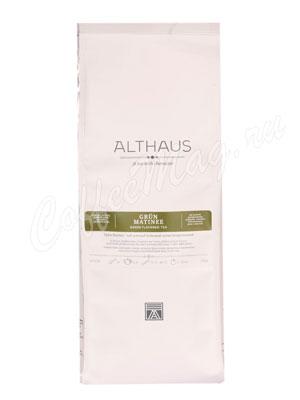 Чай Althaus листовой Grun Matinee Грюн Матинэ 250 г