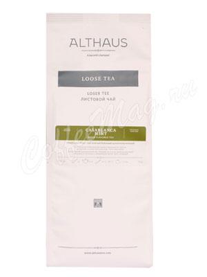 Чай Althaus листовой Casablanca Mint Касабланка Минт 150 г