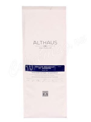 Чай Althaus листовой English Breakfast St. Andrews Английский завтрак 250г