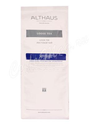 Чай Althaus листовой Darjeeling Puttabong/Даржилинг Путтабонг FTGFOP