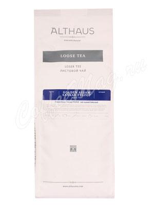 Чай Althaus лист Golden Assam Sankar Голден Ассам Санкар 250 г