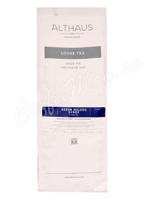 Чай Althaus листовой Assam Meleng Ассам Меленг GFBOP 250г