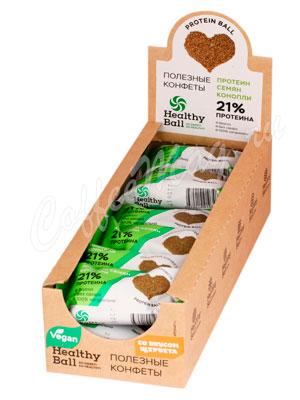 Конфеты Healthy Ball Протеин семян конопли