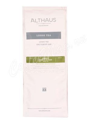 Чай Althaus листовой Green Himalaijan/Грин Гималайан