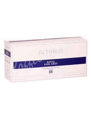 Чай Althaus Royal Earl Grey Роял Эрл Грей 20 пак. для чайника