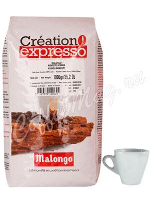 Кофе Malongo в зернах Марагоджип Никарагуа 1кг