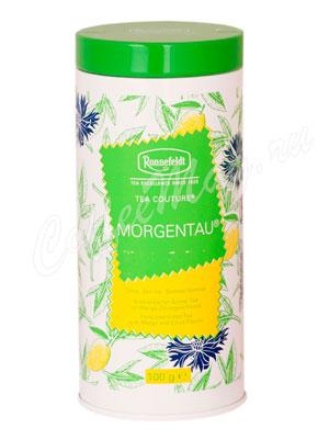 Чай Ronnefeldt Tea Couture Morgentau / Моргентау 100 г