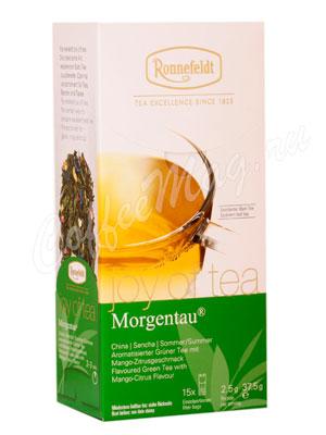 Чай Ronnefeldt Joy of tea Morgentau/Моргентау в пакетиках 15 шт.х 2,5 гр