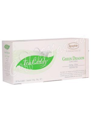 Чай Ronnefeldt Green Dragon/Зеленый Дракон в сашете на чайник (Tea Caddy)