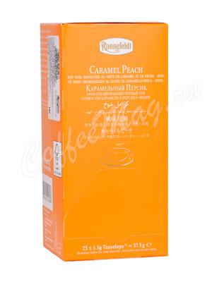 Чай Ronnefeldt Caramel Peach BIO / Карамельный персик в пакетиках 25шт.х 1,5 гр