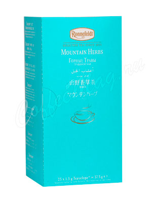 Чай Ronnefeldt Mountain Herbs / Горные травы в пакетиках 25 шт.х 1,5 гр