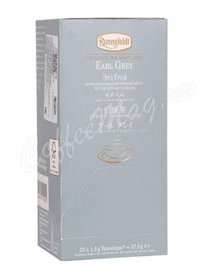 Чай Ronnefeldt Earl Grey / Эрл Грей в пакетиках 25 шт.х 1,5 гр