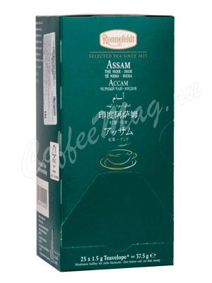 Чай Ronnefeldt Assam / Ассам в пакетиках 25 шт.х 1,5 гр