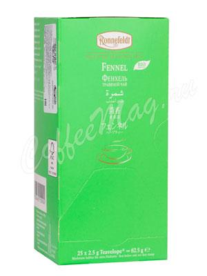 Чай Ronnefeldt Fennel BIO / Фенхель в пакетиках 25 шт.х 2.5 гр