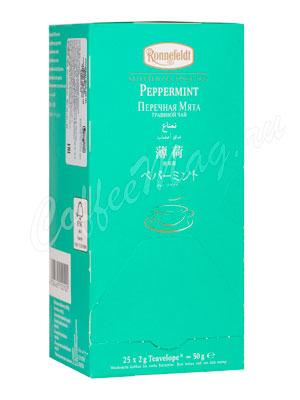 Чай Ronnefeldt Peppermint / Перечная мята в пакетиках 25 шт. х 1,5 гр