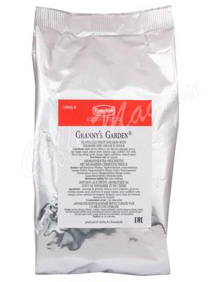 Чай Ronnefeldt Grannys Garden/ Грэннис Гарден (Бабушкин сад) 100 гр