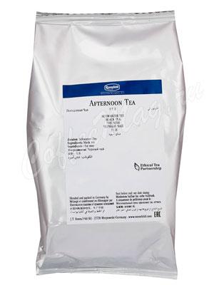 Чай Ronnefeldt Afternoon Tea/ Полуденный чай 100 гр