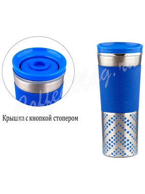 Термокружка Agness 400 мл синяя (910-502)