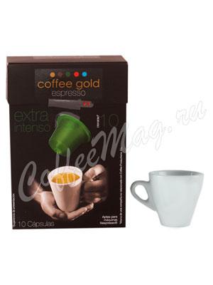 Кофе в капсулах Coffee Gold Extra Intenso 10 капсул