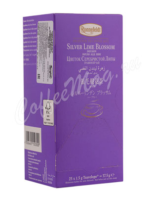 Чай Ronnefeldt Silver Lime Blossom / Цветок серебристой липы в пакетиках 25 шт.х 1,5 гр