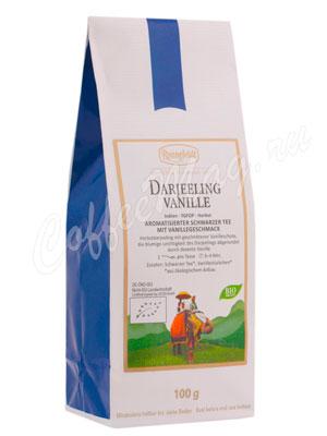 Чай Ronnefeldt Bio Darjeeling Vanille/ Дарджилинг Ваниль Био 100 гр
